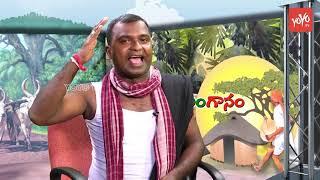 Telangana Folk Songs | Singer Peddapalli Anjaya | Latest Folk Songs 2018