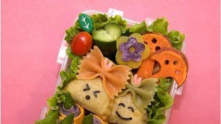 I was lunchbox shamed at a Japanese preschool so I learnt to make the perfect bento