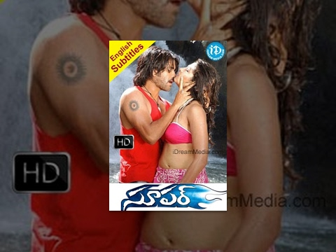 Super (2005) - HD Full Length Telugu Film - Nagarjua - Anushka...