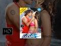 Super (2005) - HD Full Length Telugu Film - Nagarjua - Anushka Shetty - Sonu sood - Ayesha Takia.mp3