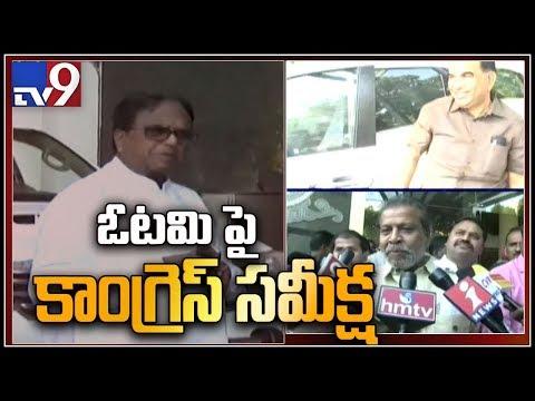 Telangana Congress leaders meet with Khuntia at Golkonda Hotel in Hyderabad - TV9