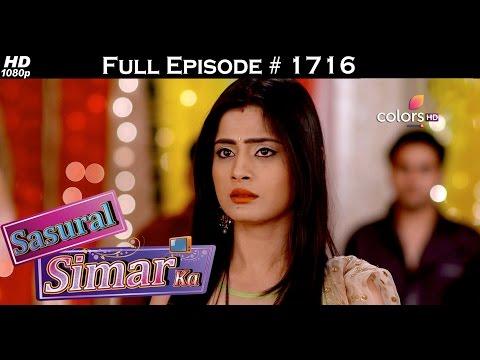 Sasural Simar Ka - 21st January 2017 - ससुराल सिमर का - Full Episode thumbnail