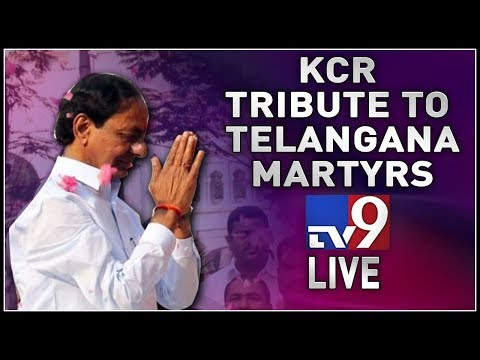 CM KCR and TRS MLAs will pay homage to Martyrs LIVE || Gunpark - TV9
