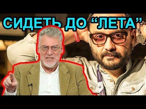 Печально противная новость из Москвы. Артемий Троицкий