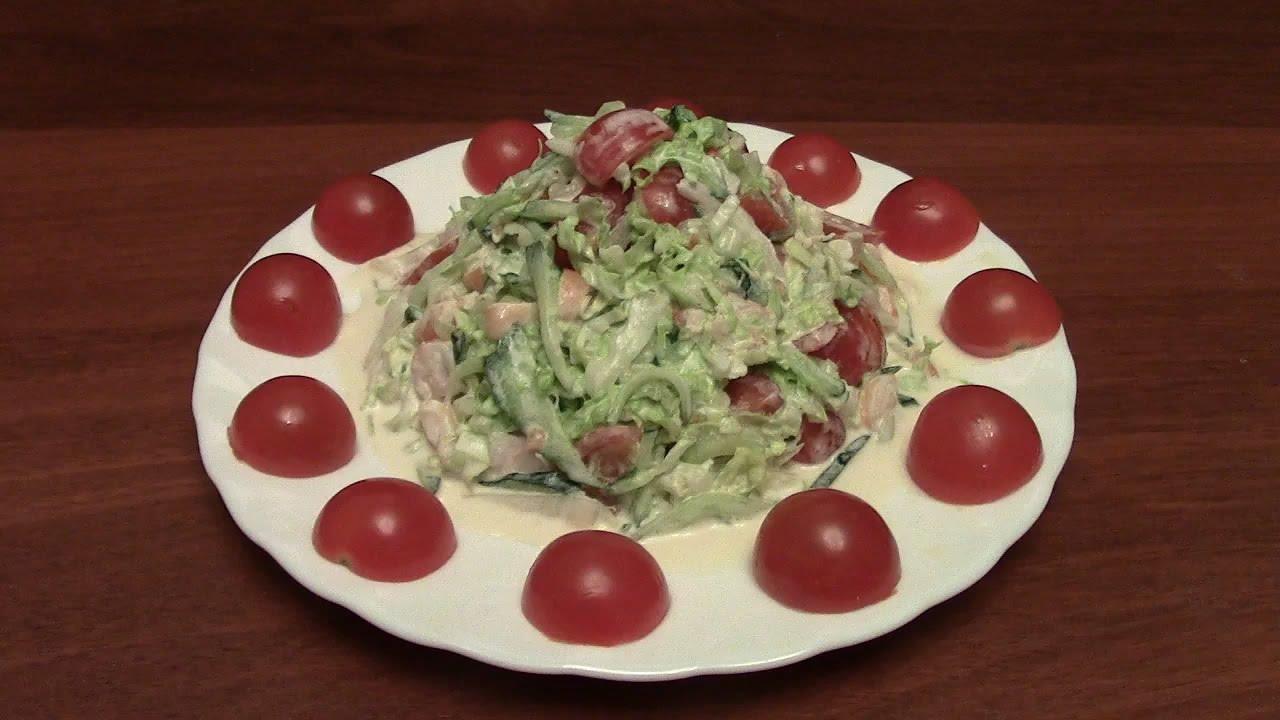 Как сделать салат ютуб