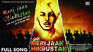 MERI JAAN HINDUSTAN : Desh Bhakti songs indian | Patriotic | 15th august independence day Special