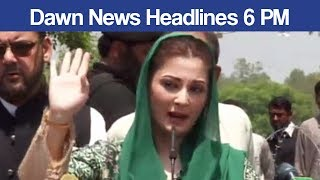 Dawn News Headlines - 06:00 PM - 5 July 2017 | Dawn News