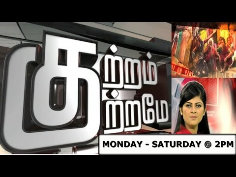 Kutram Kutrame (From Monday To Saturday) Promo - Thanthi TV