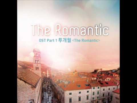 Скачать mp3 the romantics