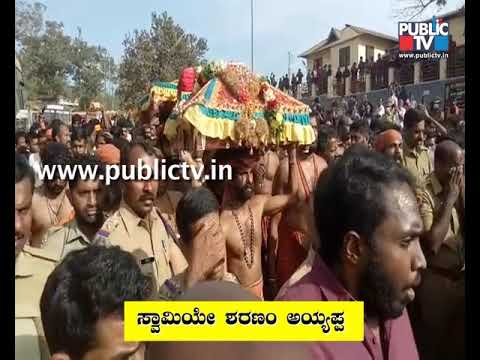Makara Jyothi to be seen only from Sabarimala