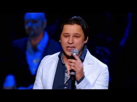 Стас Михайлов - Берега мечты (Live feat. Максим Олейников)