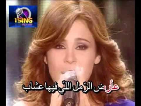 Arabic Karaoke KHIDNY MA3AK   CAROLE SAMAHA WMV V9