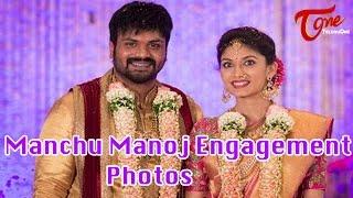 Manchu Manoj & Pranathi Engagement Photos