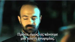 KARADAYI - ΚΑΡΑΝΤΑΓΙ SEASON 2 E68 TRAILER 1 GREEK SUBS