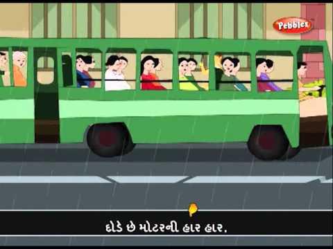 Gujarati Rhymes For Kids   04 Taare Mehuliya   Gujarati Rhymes School Rain video