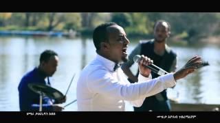 Kalkidan Abebe - Yechalal