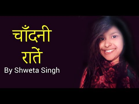 Valentine Day Special Poetry  | Best Hindi Love Poetry by Shweta Singh|