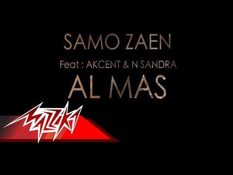 download lagu El Mas - Samo Zaen الماس - سامو زين gratis
