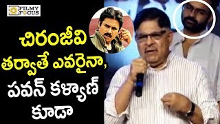Allu Aravind Sensational Comments on Chiranjeevi @Sye Raa Narasimha Reddy Movie First Look Launch