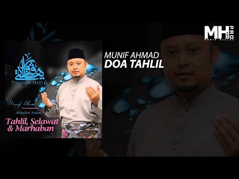 Munif Ahmad - Doa Tahlil (Official Music Audio)