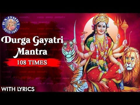 Durga Gayatri Mantra 108 Times   Devotional Durga Mantra With Lyrics   Navratri Special