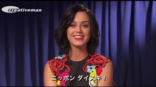 Katy Perry Video - KATY PERRY video message to Japanese fans