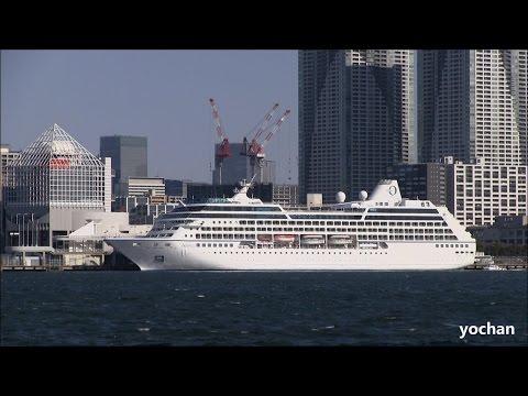 Cruise Ship / Passengers Ship: NAUTICA (Oceania Cruises, IMO: 9200938) Arrival