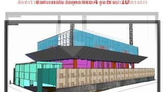 method statement high rise Siamese Surawong
