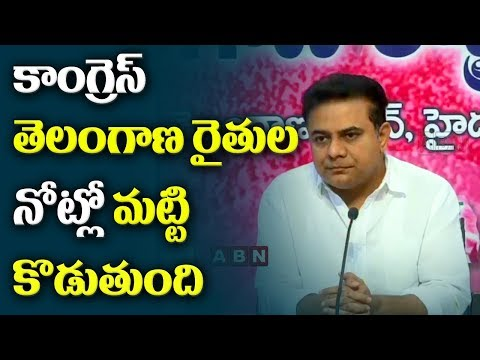 Minister KTR Speaks To Media Over Rahul Gandhi Comments On TRS Party
