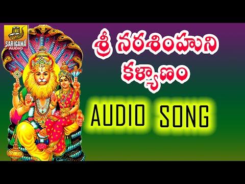 Sri Narashimhuni Kalyanam || Sri Lakshmi Narasimha swamy songs || Telugu Devotional Songs|| Photo Image Pic