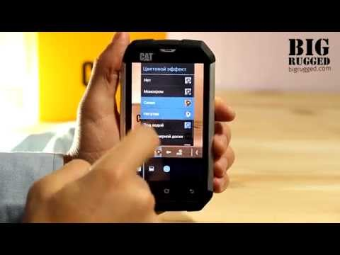 CAT B15 rugged phone performance review 2015