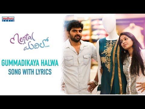 Gummadikaya Halwa Full Song With English Lyrics - Mental Madhilo | Sree Vishnu | Nivetha Pethuraj