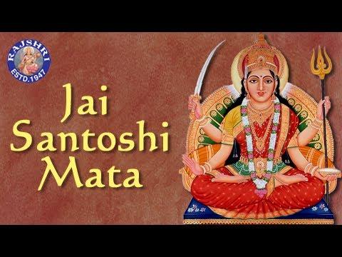 Jai Santoshi Mata - Santoshi Mata Aarti with Lyrics - Sanjeevani...