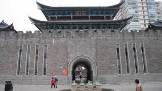 Yunnan Wikipedia Audio Article