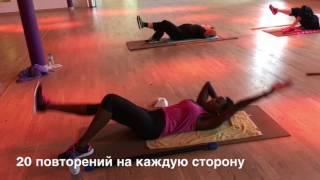 Фитнес тренировка дома для девушек#27/ УПРАЖНЕНИЯ НА ПРЕСС ДЛЯ ДЕВУШЕК