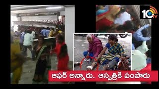 Shopping Mall offers Rs 10 Saree   Women Stampede at Siddipet  News