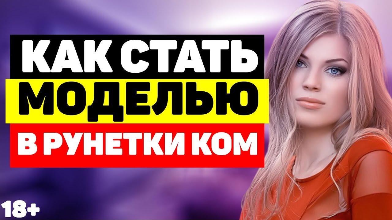 Рунетки ру 18 папы порно 16 фотография