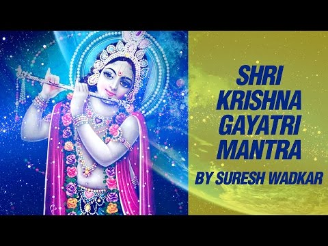 Shri Krishna Gayatri Mantra by Suresh Wadkar ( Full Song )
