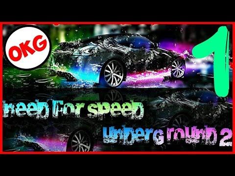Need for Speed:Underground 2 #1 ( Повторим? )