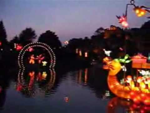 Lanternes chinoises au jardin botanique de montreal la - Lanterne de jardin papier ...