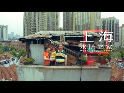 陸綜-夢想改造家