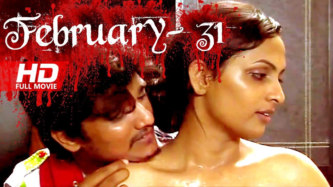 Tamil New Movie | Feb 31 [ HD ] | Full Movie | Ft. Sriram, Angitha
