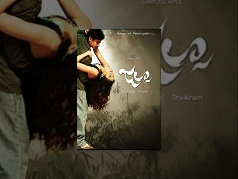 Pawan Kalyan - Jalsa -trivikram video