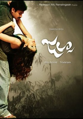 Jalsa telugu Movie