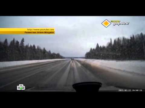 Аварии на заснеженных дорогах страны