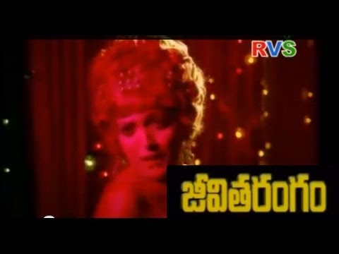 Jeeveta rangam full Length telugu Hot movie
