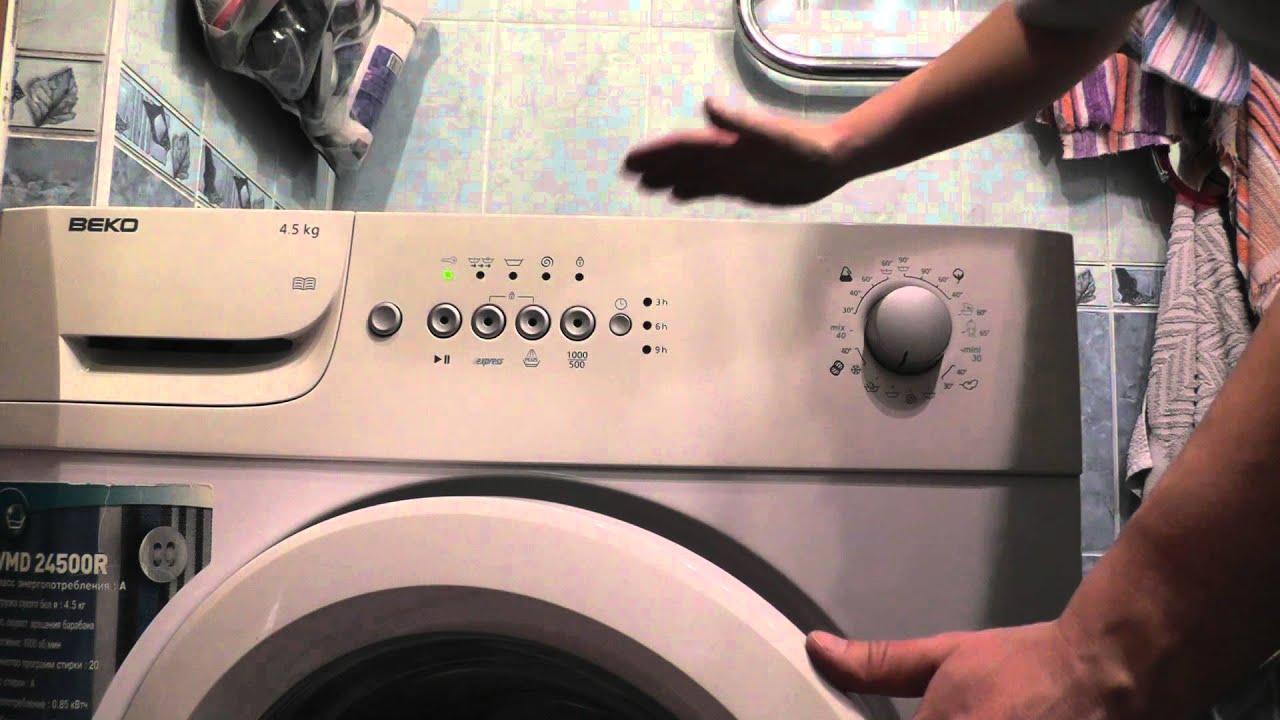 Ремонт стиральных машин своими руками не включается 2