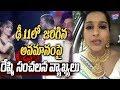 Anchor Rashmi Sensational Comments About Dhee 11 | Sudheer | Pradeep | YOYO Cine Talkies