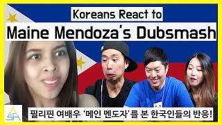 Download Lagu Koreans React to Filipino Actress : Maine Mendoza's Dubsmash [ASHanguk] Gratis STAFABAND