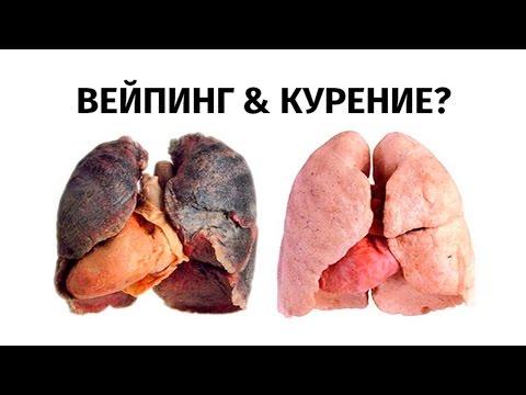 тассимо горит смертельная доза никотина в вейпе нас